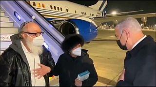 رئيس الوزراء الإسرائيلي يستقبل الجاسوس السابق جوناثان بولارد رفقة زوجته