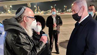 ABD'de İsrail adına casusluk yaptığı gerekçesiyle 1985'te tutuklanan ve 30 yıl cezaevinde kaldıktan sonra 2015'te tahliye edilen Jonathan Pollard (solda) İsrail'e döndü