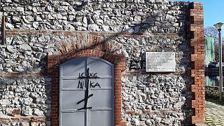 Το μνημείο των Εβραίων μαρτύρων του Ολοκαυτώματος