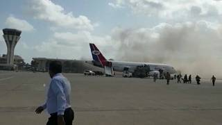 Huge Bomb Blast at Aden Airport in Yemen Claims At Least 26 Lives
