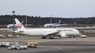 Japonya'da yoğun kar yağışı yüzünden ülkenin en büyük havayollarından All Nippon Airways (ANA) 52, Japonya Havayolları (JAL) ise 91 uçuşunu iptal etti