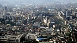 Fukuşima şehir merkezi