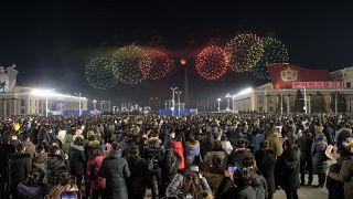 الاحتفال بالعام الجديد في بيونغ يانغ