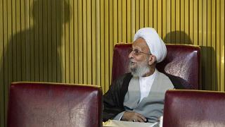 آية الله محمد تقي مصباح اليزدي، طهران إيران