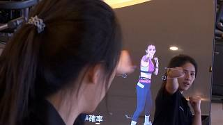 High-tech mirror helps gym fans perfect their workout moves
