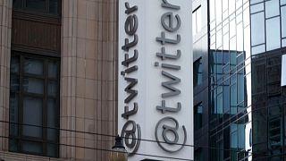 مقر شركة تويتر في سان فرانسيسكو بولاية كاليفورنيا