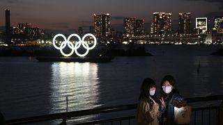 Tokio bei Nacht