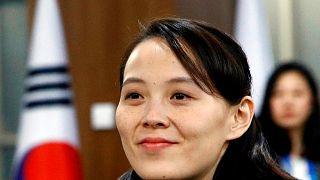 شقيقة الزعيم الكوري الشمالي  كيم جونغ أون