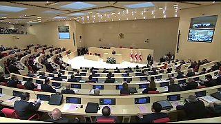 Georgia's Parliament in 2016