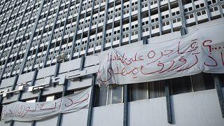 """""""بداية ثورة الجياع"""" في الذكرى العاشرة على الثورة التونسية"""