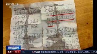 العمال المحتجزون تمكنوا من إيصال رسالة نجدة إلى عمال الإنقاذ من على عمق 600 مترا تحت الأرض