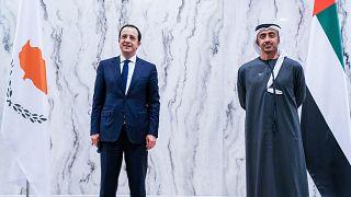 Cyprus - UAE