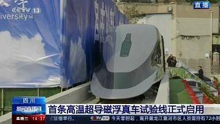"""Der """"Super Bullet Maglev Train"""" in Chengdu."""