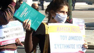 Διαδήλωση φοιτητών στο κέντρο της Αθήνας