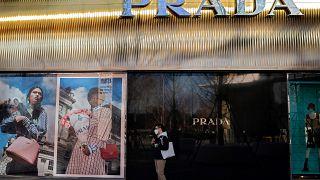متجر برادا في بكين