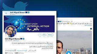 الحساب الرسمي المتحدث الإعلامى الجديد باسم الاتحاد الأوروبى