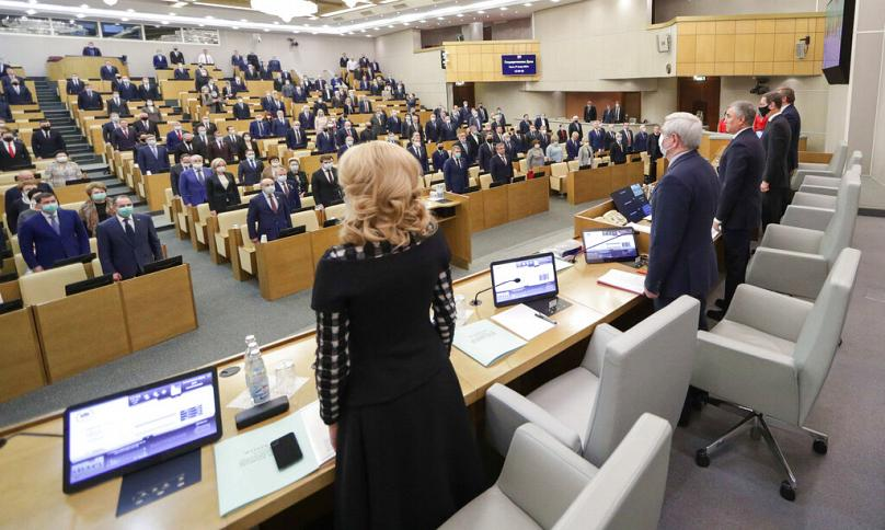 AP/The State Duma, The Federal Assembly of The Russian Federation