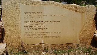 بنای یادبود برای مردم دهکده لو شامبون سور لینیون فرانسه برای نقششان در جنگ جهانی دوم