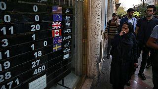 تابلوی نرخهای یک صرافی در مرکز تهران