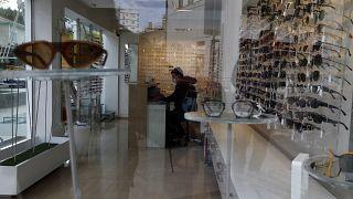 Φωτό αρχείου - Κατάστημα οπτικών στην Κύπρο