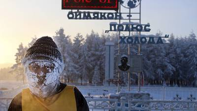 Would you brave the freezing temperatures of the coldest village on earth?