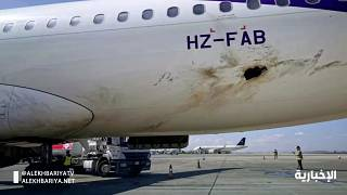 السعودية نيوز |      السعودية: اشتعال طائرة مدنية في مطار أبها بعد هجوم للحوثيين