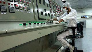 تاسیسات هستهای اصفهان