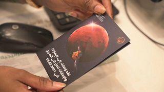 الإمارات تصل إلى المريخ