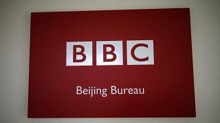 بي بي سي، مكتب بكين