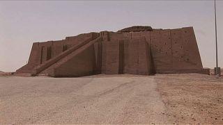 زقورات - العراق