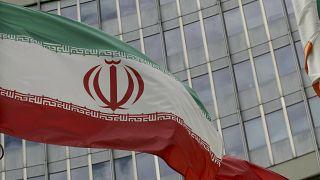 İran bayrağı