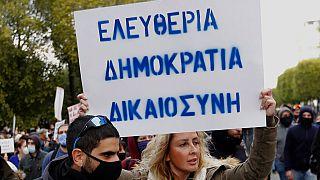 Διαδήλωση στη Λευκωσία