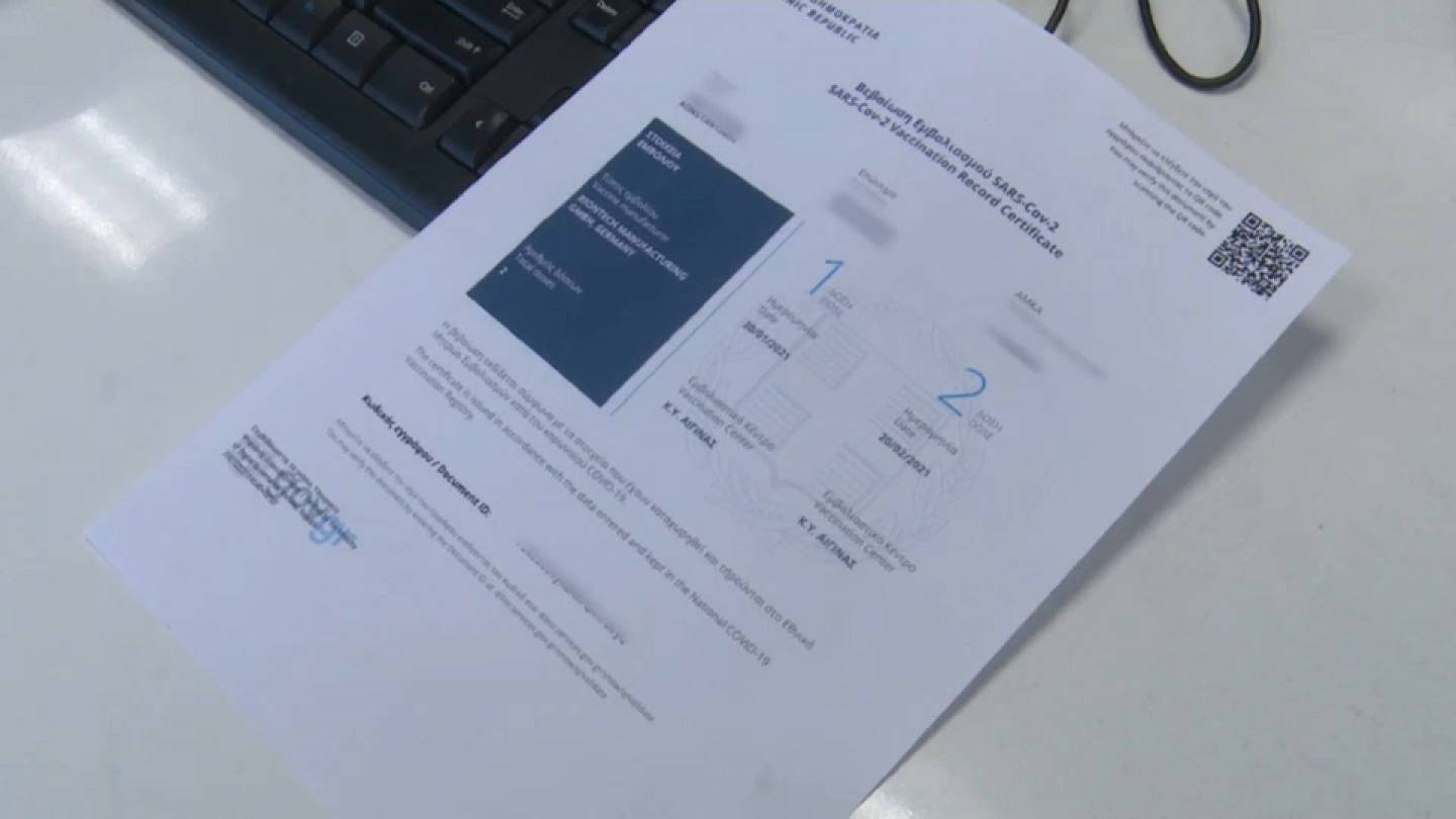 Greece issues COVID vaccine certificates to those who have had Intended For Free Fake Medical Certificate Template