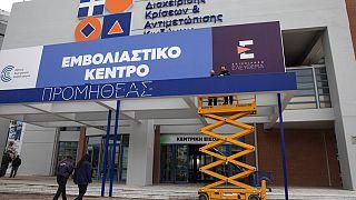 To «μέγκα» εμβολιαστικό κέντρο στην Αθήνα