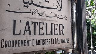 """صرح """"الأتيليه"""" الثقافي في الإسكندرية"""
