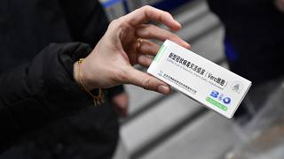 A packet of the COVID-19 vaccine developed by the Chinese state-owned company Sinopharm at a Hungarian pharmaceutical wholesaler in Budapest. Feb. 16, 2021.