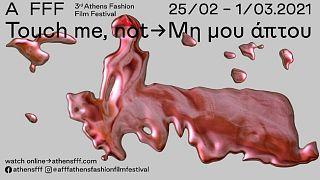 3ο Αthens Fashion Film Festival