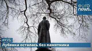 Памятник Феликсу Дзержинскому.