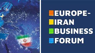 نشست تجاری اروپا و ایران