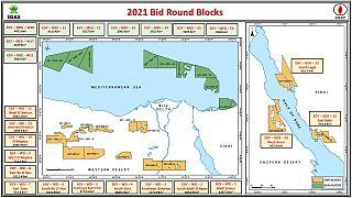 Ο νέος χάρτης μετά τη συμφωνία για το οικόπεδο