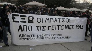 Συγκέντρωση διαμαρτυρίαςστην πλατεία της Νέας Σμύρνης