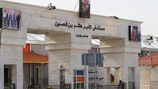 مستشفى الأمير هاشم بن الحسين الميداني في مدينة الزرقاء شرق العاصمة عمان في 8 كانون الأول 2020.