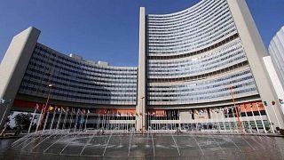 مقر آژانس بینالمللی انرژی اتمی