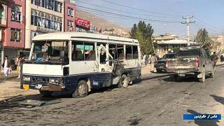 انفجار خودرو حامل کارمندان دولتی در کابل