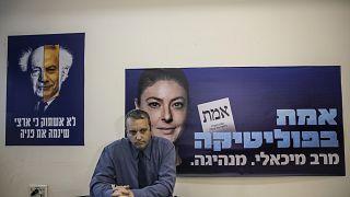 جلعاد كاريف، رئيس الحركة الإصلاحية في إسرائيل والمرشح إلى الكنيست