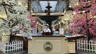 El centro comercial estatal GUM de Moscú