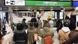 زمین لرزه شدید ژاپن را تکان داد