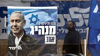 السعودية نيوز |      نتنياهو يعد الناخبين الإسرائيليين بتسيير رحلات جوية بين تل أبيب ومكة