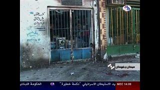 صورة أرشيفية لتفجير سابق في محافظة سيستان وبلوشستان