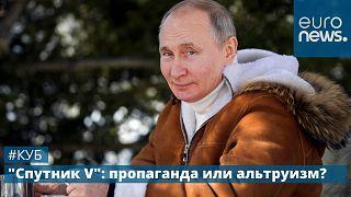 Владимир Путин в Сибири.